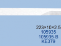 Bullmer-105935-105935-B.png