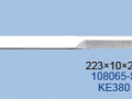 Bullmer-108065-S-KE380.png