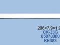 Gerber-CK-85878000KE383.png