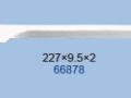 Kuris-66878.png