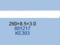Lectra-801217-KE393.png